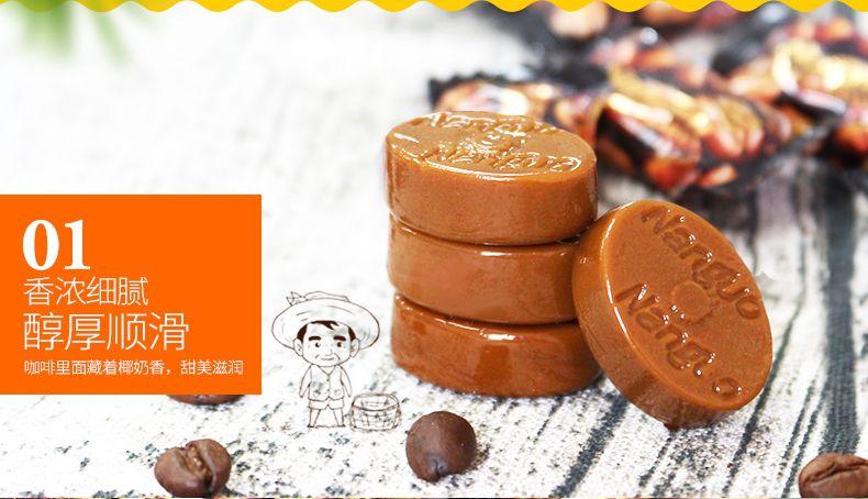 产品图-炭烧咖啡糖-11