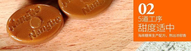 产品图-炭烧咖啡糖-13