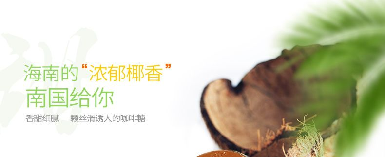 产品图-炭烧咖啡糖-5