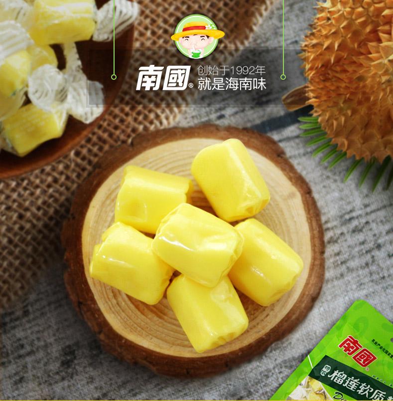 南国特浓榴莲软质糖-1