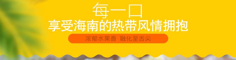 产品图-特浓香蕉糖-10