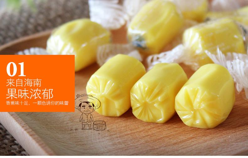 产品图-特浓香蕉糖-11