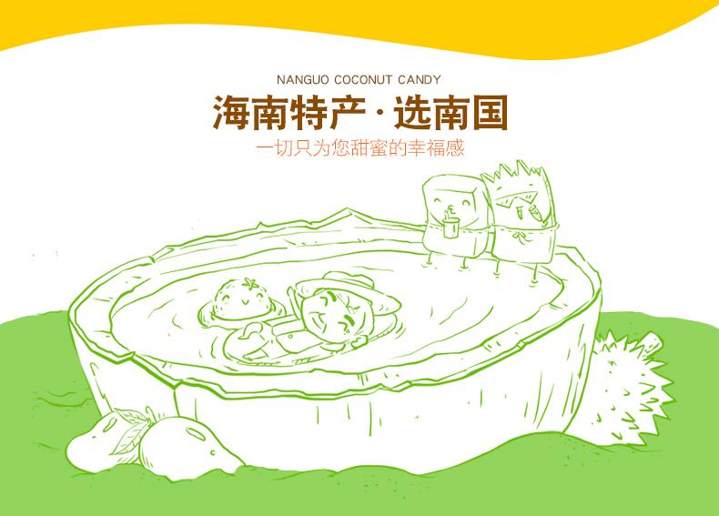 产品图-特浓香蕉糖-15