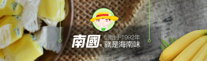 产品图-特浓香蕉糖-2
