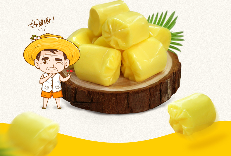 产品图-特浓香蕉糖-9