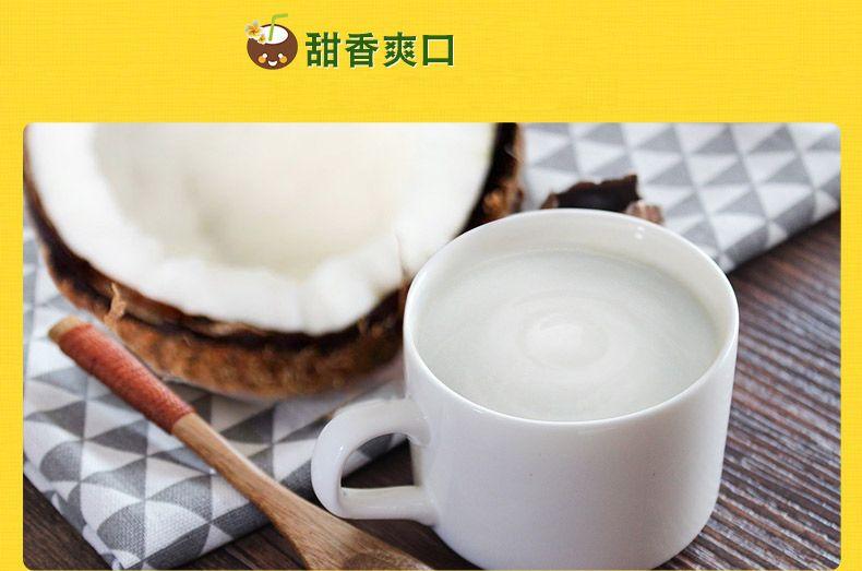 产品图-特浓椰子粉-6