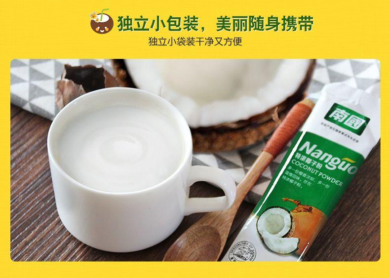 产品图-特浓椰子粉-8
