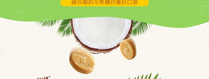 特浓椰子糖-10
