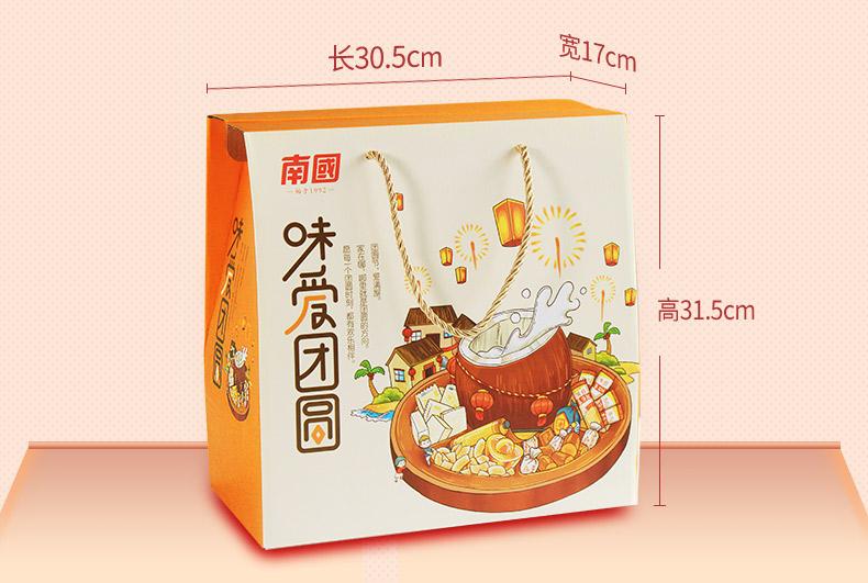 味爱团圆礼盒-12