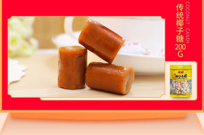 味爱团圆礼盒-9