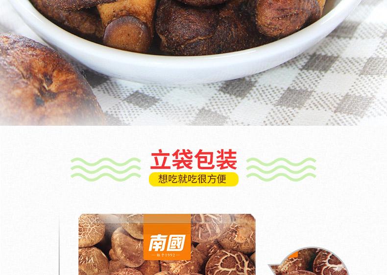 产品图-香菇脆-12