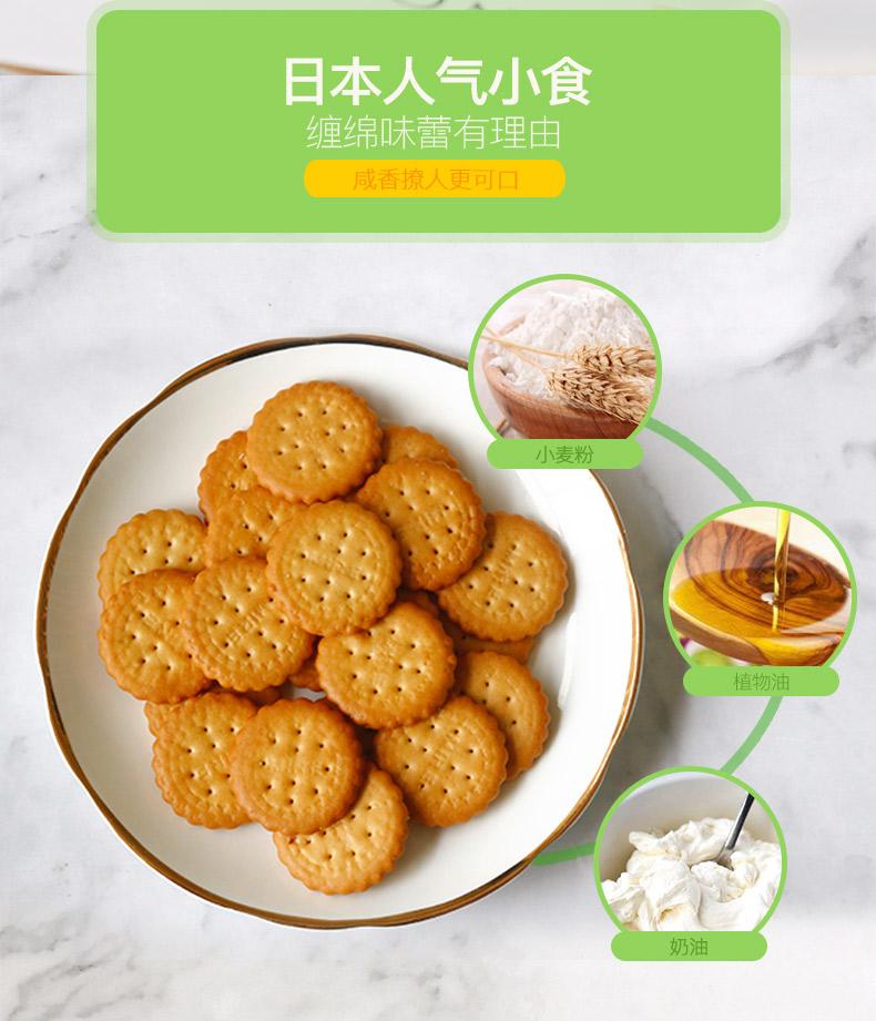 小圆饼-3