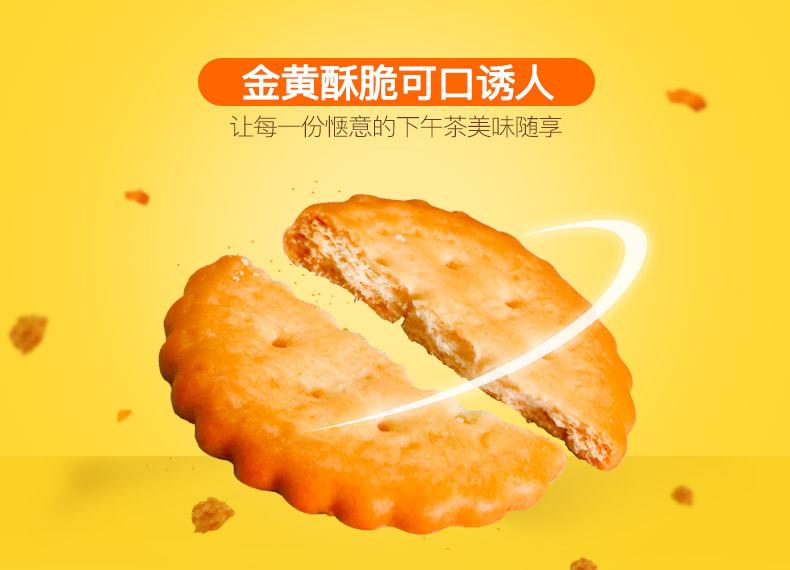 小圆饼-4
