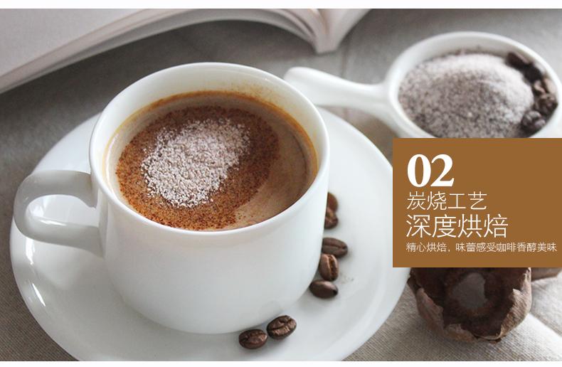 兴隆炭烧咖啡-10