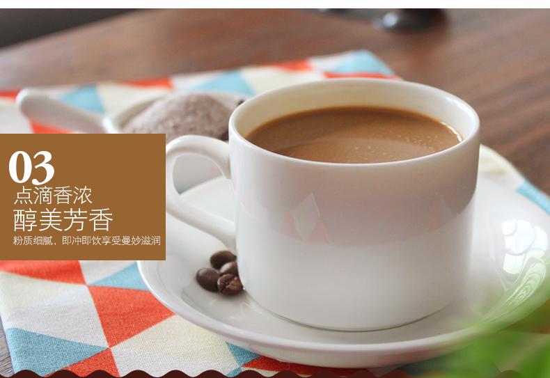 兴隆炭烧咖啡-11