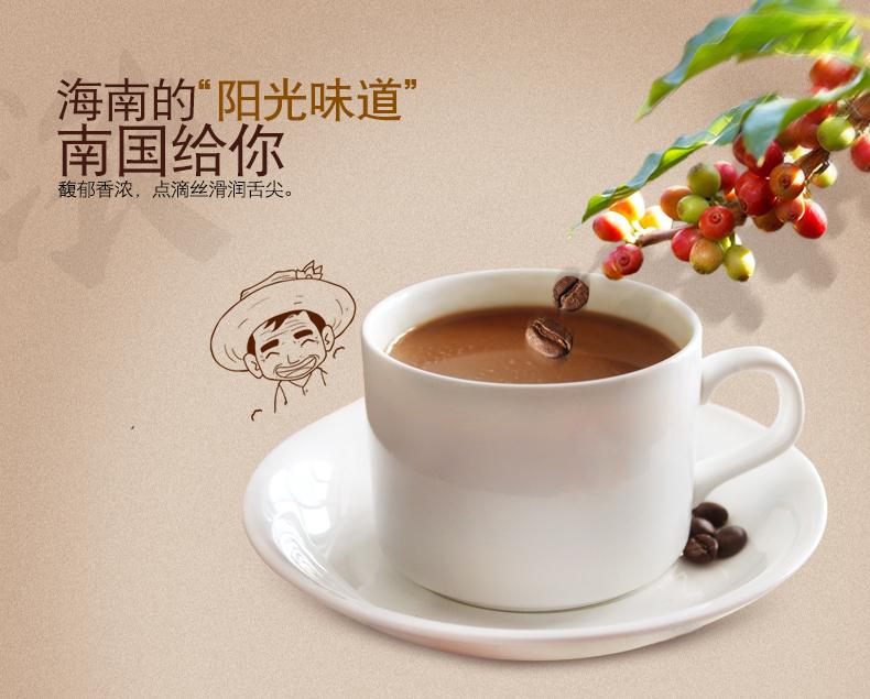 兴隆炭烧咖啡-4