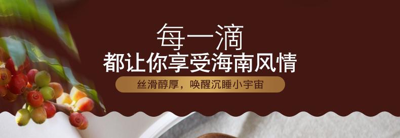 兴隆炭烧咖啡-8
