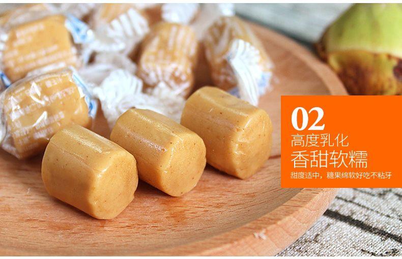 产品图-椰奶花生糖-10