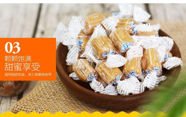 产品图-椰奶花生糖-11