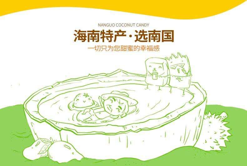 产品图-椰奶花生糖-13
