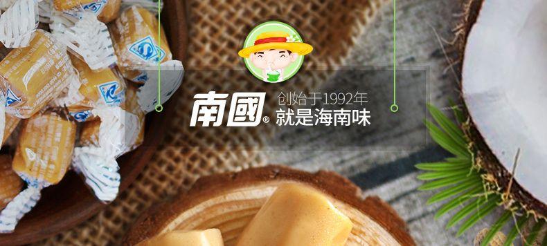 产品图-椰奶花生糖-2