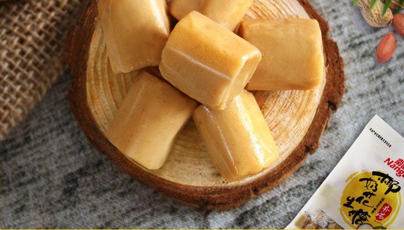 产品图-椰奶花生糖-3