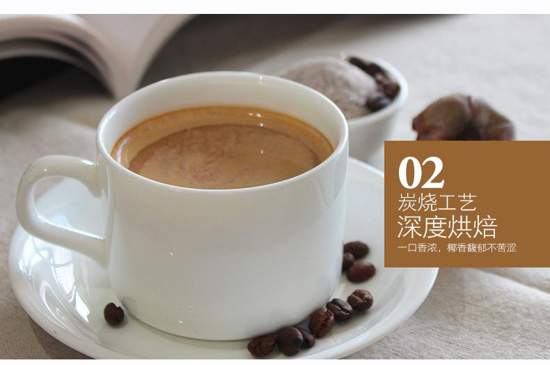 椰奶咖啡-10