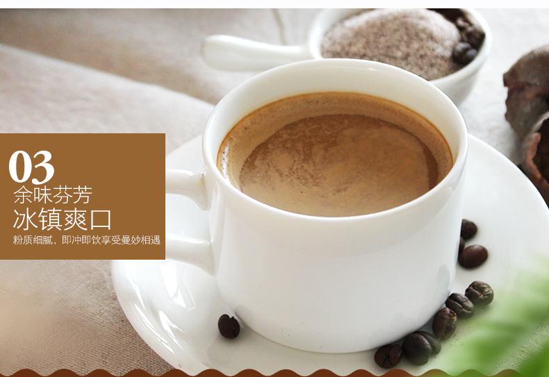 椰奶咖啡-11