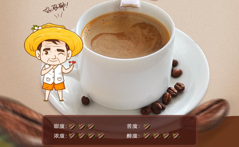 椰奶咖啡-7