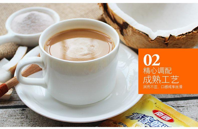 产品图-椰香奶茶-10