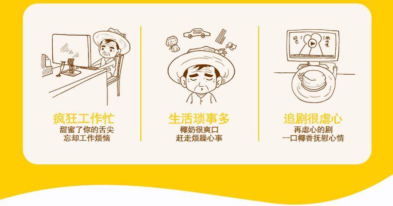 产品图-椰香奶茶-13