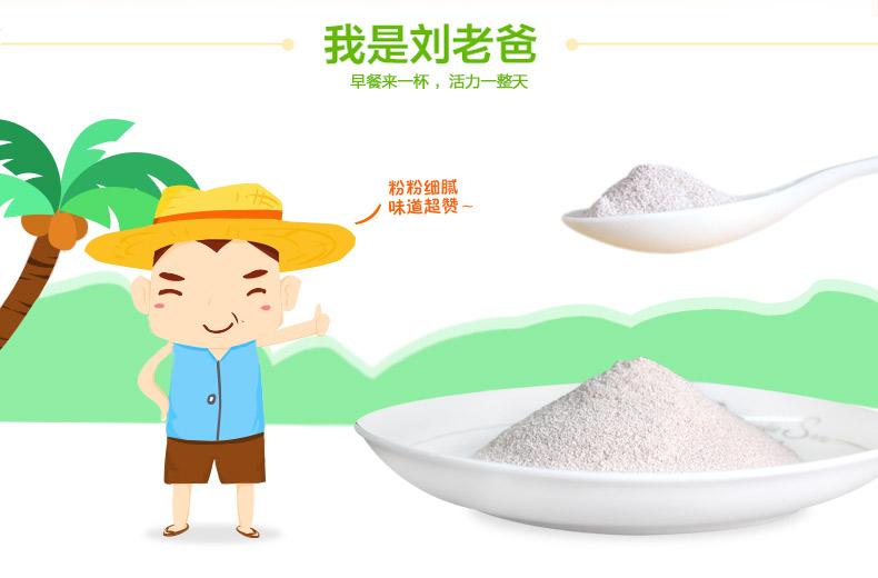 产品图-椰香奶茶-2