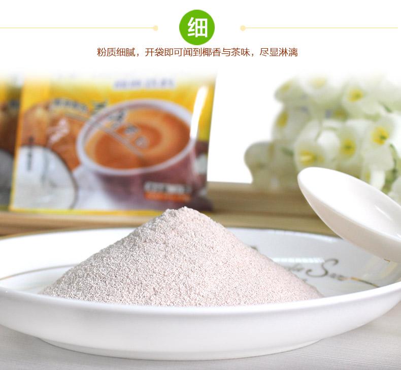 产品图-椰香奶茶-5