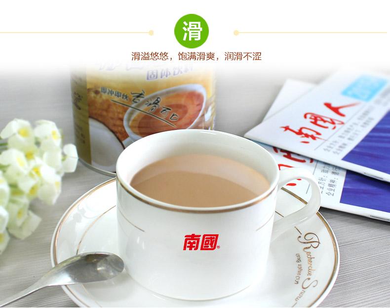 产品图-椰香奶茶-6