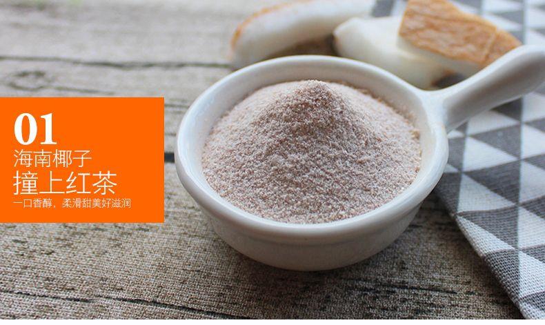 产品图-椰香奶茶-9