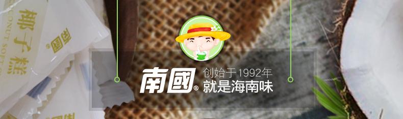 产品图-椰子糕-5
