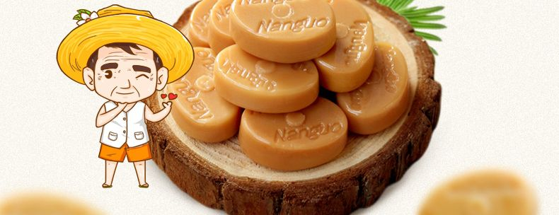 产品图-椰子姜糖-11