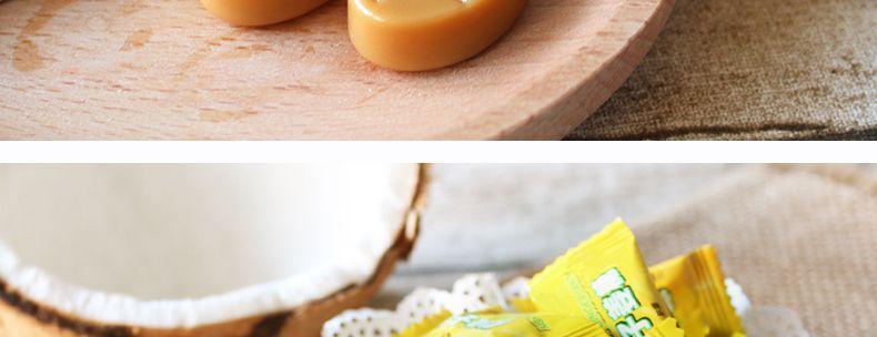 产品图-椰子姜糖-16