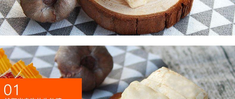 产品图-椰子牛轧糖-14