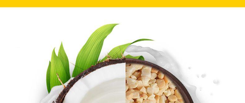 产品图-椰子牛轧糖-5