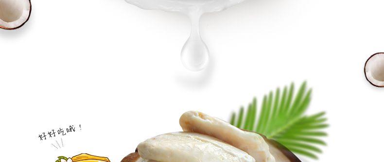 产品图-椰子牛轧糖-7