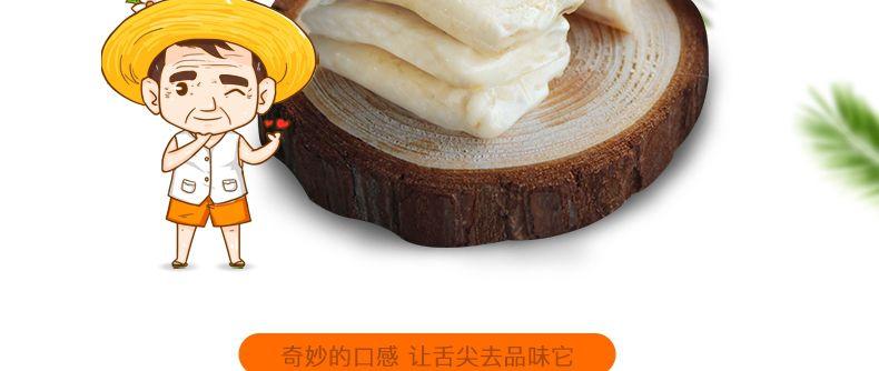 产品图-椰子牛轧糖-8