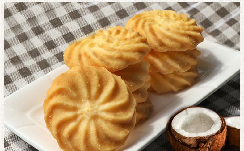 产品图-椰子曲奇饼-10