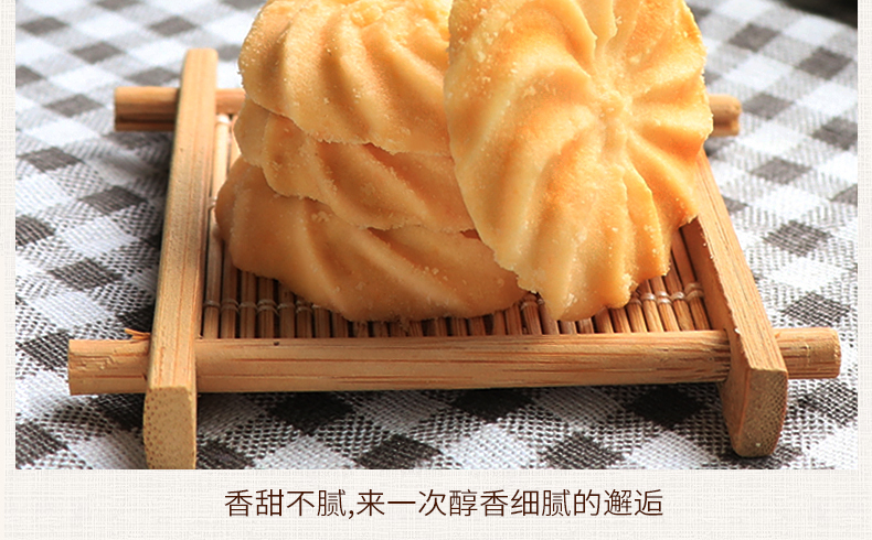 产品图-椰子曲奇饼-9