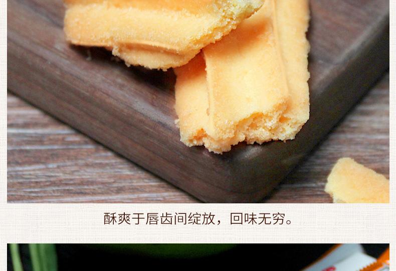 椰子酥饼-10