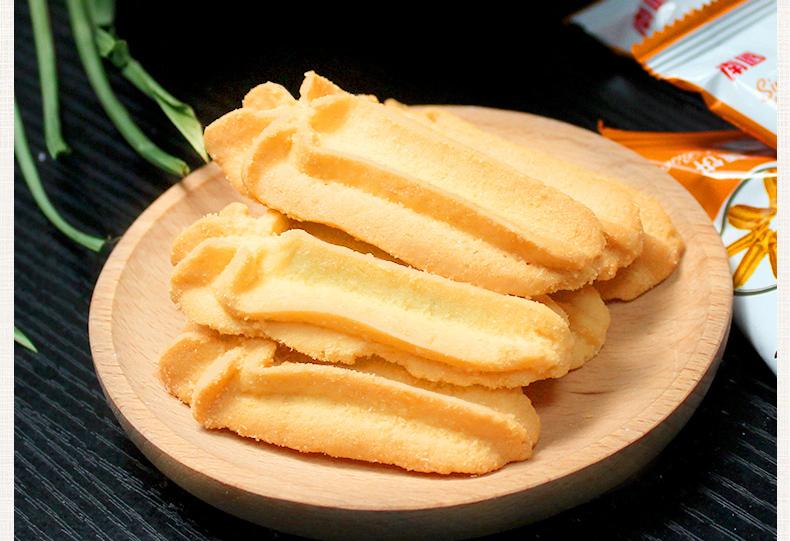 椰子酥饼-11