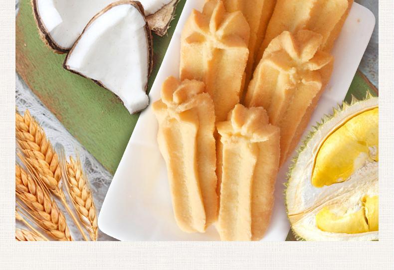 椰子酥饼-4