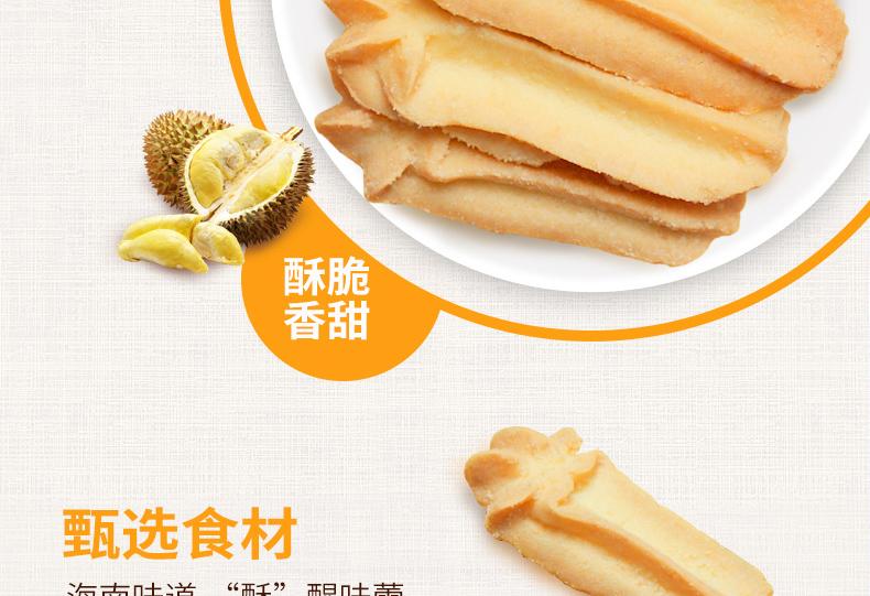 椰子酥饼-6