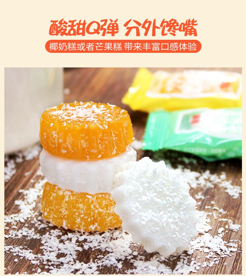 产品图-益生菌椰奶糕-7