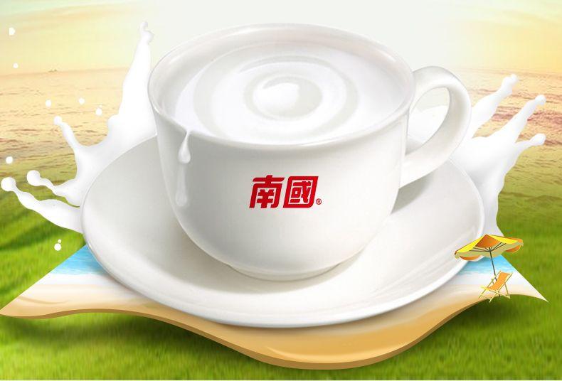 产品图-原浆椰子粉-2